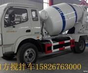福田5方混泥土搅拌运输车厂家直销图片