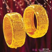 黄金高价回收金子回收多少钱黄金饰品回收东莞黄金高价回收报价图片
