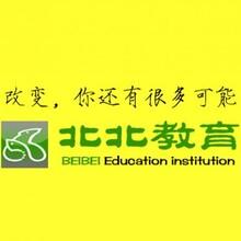 郑州快速短期说好普通话的培训辅导机构