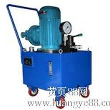 菁昊防爆电动泵品牌推荐防爆电动泵低价出售