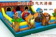 熊出没新款充气大滑梯四川60平方米儿童充气蹦蹦床广场经营