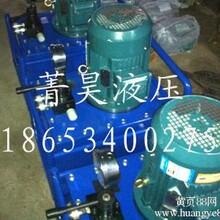 加工超高压电动泵最超值的超高压电动泵菁昊供应