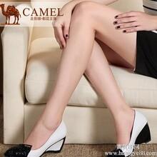 camel骆驼女鞋优雅牛漆皮尖头水钻高跟2014新款浅口坡跟单鞋