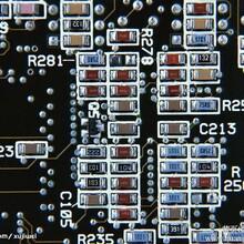 1.2米贴片铝基板/电路板焊接贴片