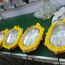 海洋王郑州经销商