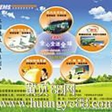 广州琶洲鼠标垫生产鼠标垫广告印制图片