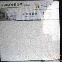 专业的矿棉板制造商矿棉板厂家