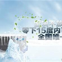求购太阳能热水工程安庆好不好上海帝康医院太阳能热水工程.