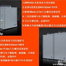 工厂热泵热水工程亳州投资多少钱上海帝康医院空气能热水工程.