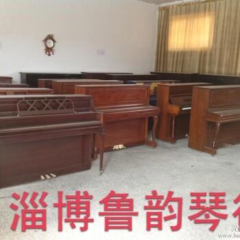 淄博哪里有卖钢琴的鲁韵琴行库存大