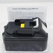供应牧田BL1830电动工具电池