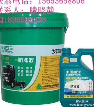 重汽柴机油重汽润滑油重型汽车专用油 山东豪马克石油科技公司 -重高清图片