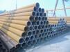 齐齐哈尔工业低温钢管