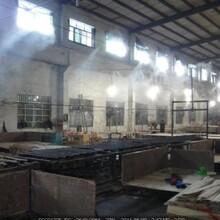广州哪里有卖划算的纺织厂喷雾加湿降温除尘设备图片