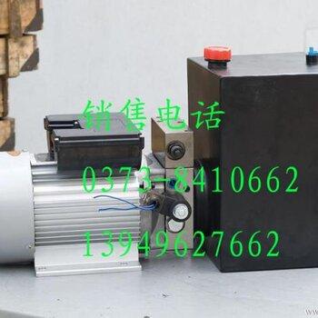 00 元 品牌: 恒力 型号: 无 关键词: 液压泵站,液压油缸,液压泵站厂家图片
