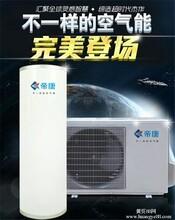 供热泵中卫如何好上海帝康医院太阳能热水工程.