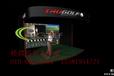 美國進口tru高爾夫世界第一高爾夫高速攝像中最精準的模擬高爾夫