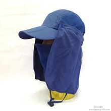 帽子批发厂家直销户外360度遮阳帽棒球太阳帽