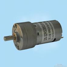 减速电机厂家东顺电机DS-32RS385电动工具电机