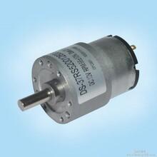 小家电减速电机东顺电机DS-37RS520直流减速马达金融设备电机