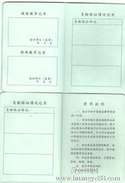 【扬州资料员安全员测量员培训业余班考试怎么图纸归档图片