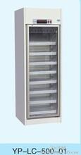 药品阴凉箱动态小鸭药品冷藏柜图片