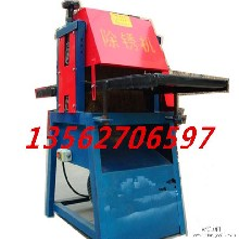 供应槽钢除锈机多功能异型钢材除锈机