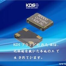 DSO751SBN晶振KDS有源晶振石英振荡器图片