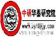 中国橡胶加工专用设备行业市场投资分析及未来发展潜力预测报告2014-2020年