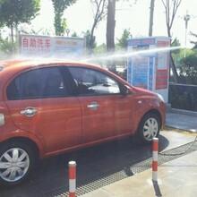山东丰瑞投币刷卡自助洗车机!汽车美容养护新设备!
