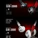 全新原装行货先锋pioneerDJE-2000入耳式专业DJ监听耳机