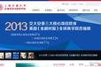 上海网站设计公司