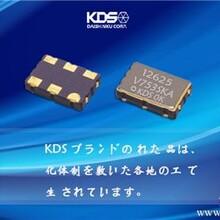 DSV753S晶振16M有源贴片晶振KDS振荡器图片