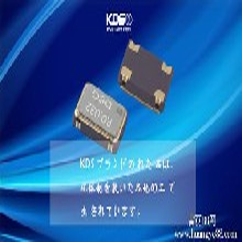 DSO321SR晶振3225有源晶振KDS振荡器图片