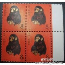 征收一轮生肖邮票生肖邮票回收价格表图片