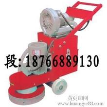 CD350型干湿两用研磨机型号参数