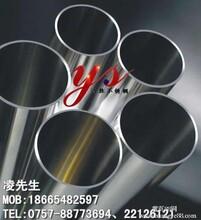 武夷山不锈钢厂家销售7x7mm圆管精光面