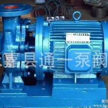 ISW卧式管道离心泵卧式清水泵图片