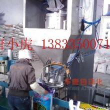 稳定性最好的HTDC系列水溶肥生产设备