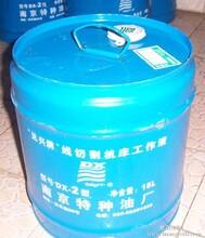 南京特种油厂官方网站