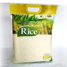 全国粮食籼米最大批发市场首选原生态茉莉香贡米图片