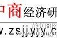 中国软包装机械市场深度分析及投资前景预测报告2014-2019年