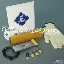 低价供应KICexplorer炉温测试仪