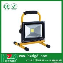 led充电投光灯便携式应急灯