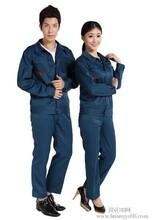 工装工作服在提升企业形象