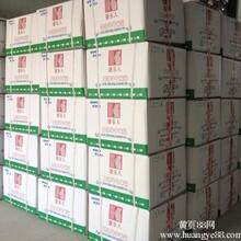干米粉价格多少钱康乐人干米粉服务商干米粉价格图片