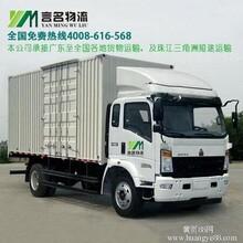 10-35吨货车出租/提货送货/长短途物流运输