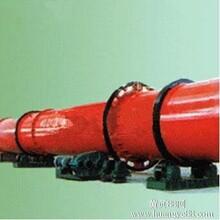 转筒干燥机滚筒干燥机转筒烘干机滚筒烘干机锯末烘干机