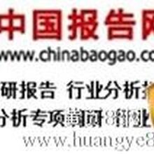 中国油脂加工市场深度分析与发展趋势研究报告2014-2019