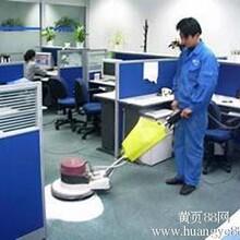 上海宝山区大华路办公楼地毯清洗大理石PVC地板清洗